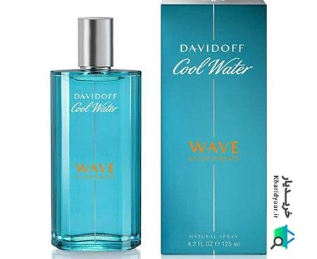 بهترین عطر داویدف