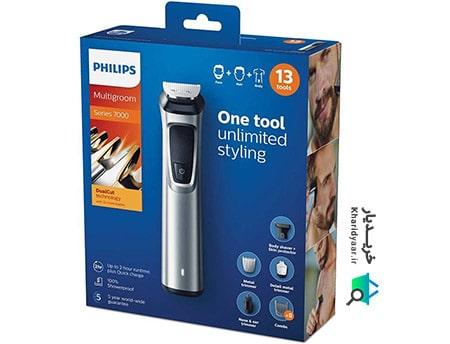 راهنمای خرید ریش تراش فیلیپس